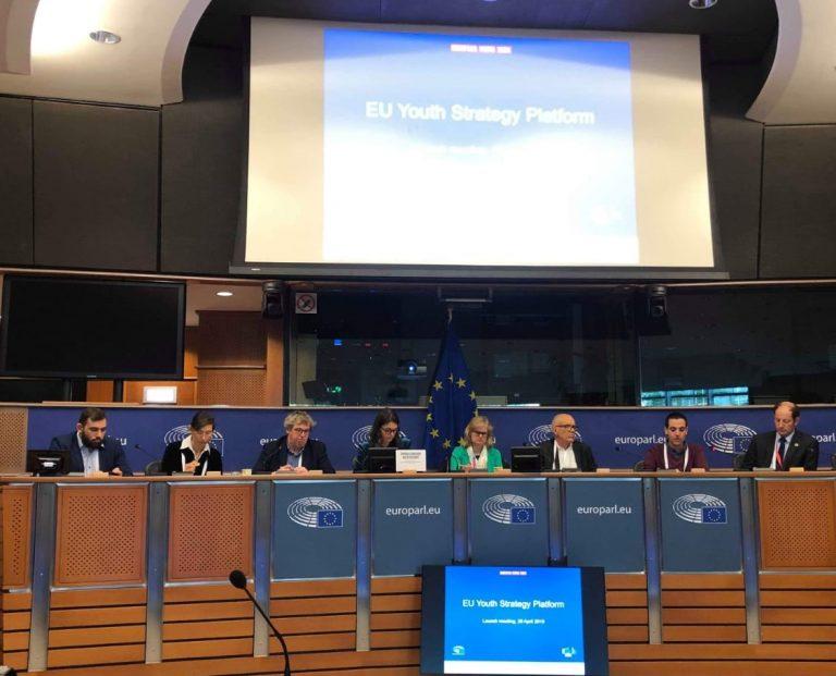 CTR a participat la lansarea Platformei Strategiei de Tineret a Uniunii Europene