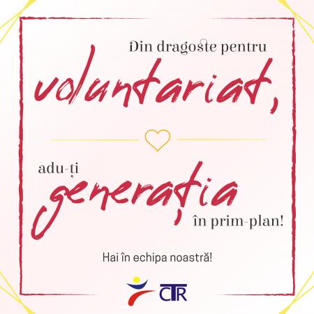 CTR recrutează! Adu-ți generația în prim-plan!