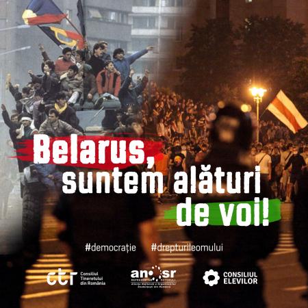 Belarus, suntem alături de voi!